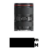 EF-16-35mm-f_4-L-IS-USM