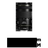 EF-70-300mm--f_4-5.6-IS-USM-